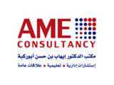 AME Consultancy