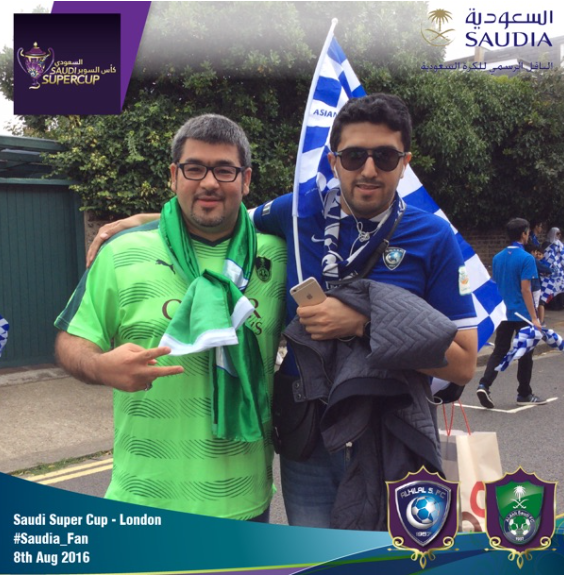 Fan Engagement Tech at Saudi Super Cup London